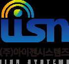 ISN (주)아이젠시스템즈